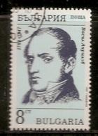 BULGARIE  N°   3259  OBLITERE - Bulgarie