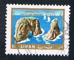 Lebanon 444 Used Pigeon Rocks (BP2113) - Lebanon