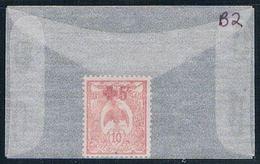 New Caledonia B2 Unused Surcharged 1917 CV 1.50 (N0560) - New Caledonia