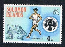 Solomon Islands 289 MLH Runner 1975 (BP2541) - Solomon Islands (1978-...)