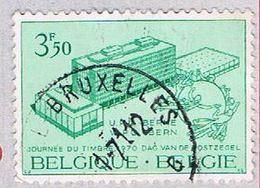 Belgium 740 Used UPU Headquarters (BP17010) - Belgium