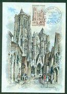 CM-Carte Maximum Card # 1965-France # Cathédrale De Bourges (N°1453) # Edition BD - Cartes-Maximum