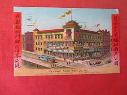 Nanking Fook Woh Co. Inc. Corner Crease   California > San Francisco      Ref 3165 - San Francisco