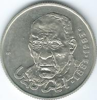 Hungary - 100 Forint - Béla Czóbel - 1983 - KM634 - Hongrie