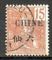 ASIE - (CHINE - BUREAUX FRANCAIS) - 1904-05 - N° 67 - 15 C. Brun Sur Azuré (I) - China