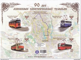 Stamps Of Ukraine (local) 90 Years Of Donetsk Electric Tram 2018 - Ukraine