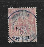 INDOCHINE TYPE GROUPE N° 16 - COTE = 130.00 € - Indochine (1889-1945)