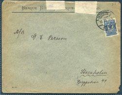 1915 Russia Petrograd Banque Censor Bank Cover - Stockholm Sweden - 1857-1916 Empire