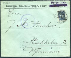 1915 Russia Petrograd Censor Cover - Stockholm Sweden - 1857-1916 Empire