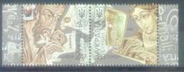 UA 2008-945-6 EUROPA CEPT, UKRAINA, 1 X 2v, MNH - Europa-CEPT