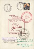 1982-foglietto Aerogramma Volato Con Aereo Di Gara N.33 Per Il 34� Giro Aereo Di Sicilia Tappa Reggio Calabria Palermo - 1946-.. République