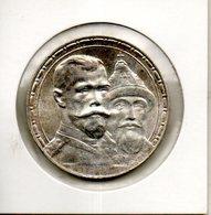 Russie. Tricentenaire De La Dynastie Des Romanov. 1 Rouble - Russie