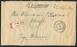 1910 Russia Registered Cover - 1857-1916 Empire