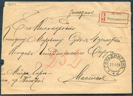 1909 Russia Registered Cover - 1857-1916 Empire