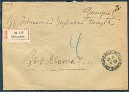 1908 Russia Registered Cover - 1857-1916 Empire