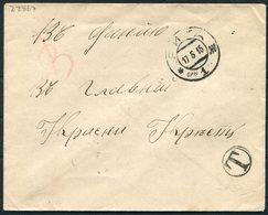 1915 Russia Petrogradskaya Censor Cover - Copenhagen Denmark. Postage Due, Taxe - 1857-1916 Empire
