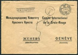 1955 USSR Postage Due, Taxe Cover - Red Cross Geneva Switzerland - 1923-1991 UdSSR