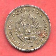 10 Bani , ROUMANIE  , Cupro-Nickel , 1952 , N° KM # 84.1 - Roumanie