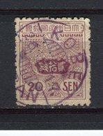 JAPON - Y&T N° 138° - Perfin - Perforé - Oblitérés