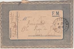 Lettre FM 30/12/1916  217è Infanterie Secteur 192 - Marcophilie (Lettres)