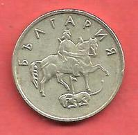 10 Stotinki , BULGARIE  , Cupro-Nickel , 1999 , N° KM # 240 - Bulgarie