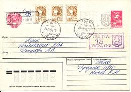 Ukraine Registered Postal Stationery Cover Uprated And Sent 24-6-1993 - Ukraine