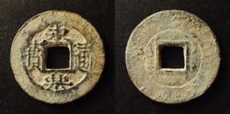 ANNAM  - ZINC COIN - VINH LAC THONG BAO - Lê Hi Tông  (1676-1705)  - - Viêt-Nam