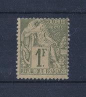 Colonies Générales 1881 -  Alphée Dubois 1 Franc Olive YT N°59 - Neuf ** Sans Charnière MNH - Alphée Dubois