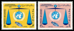 Afghanistan, 1970, United Nations 25th Anniversary, MNH, Michel 1077-1078 - Afghanistan