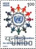 USED STAMPS - India - The 3rd United Nations Industrial Devel  -  1979 - India