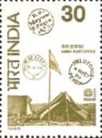 USED STAMPS - India - India '80 International Stamp Exhibition -  1980 - India