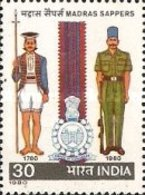 USED STAMPS - India - The 200th Anniversary Of Madras Sappers -  1980 - India