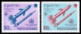 Afghanistan, 1962, World Meteorological Day, WMO, OMM, United Nations, Space, Rocket, MNH, Michel 732-733A - Afghanistan