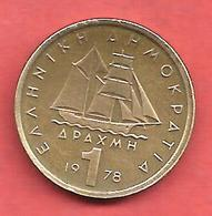 1 Drachma , GRECE  , Nickel-Bronze , 1978 , N° KM # 116 - Grèce