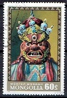 MONGOLIA  #   FROM 1971 STAMPWORLD 638 - Mongolie