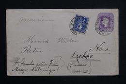 CHILI - Entier Postal + Complément De Limache Pour La Suéde Et Retour En 1896 - L 23150 - Chili