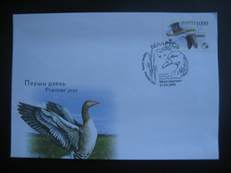 Belarus 2009 Bird Of The Year. Grey Goose FDC Weissrussland - Oies
