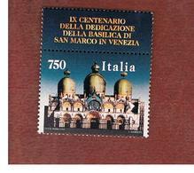 ITALIA - UN. 2161  -   1994 BASILICA SAN MARCO, VENEZIA  (CON APPENDICE)   -  NUOVI **(MINT) - 6. 1946-.. República
