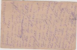 Italy 1916 Cartolina Postale Con Risposta Pagata Ufficio Posta Militare - 1900-44 Vittorio Emanuele III