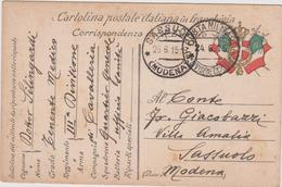 Italy 1916 Posta Militare Divisione A Cartolina Postale In Franchigia - 1900-44 Vittorio Emanuele III