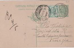 Italy 1917 Cartolina Postale Con Risposta Pagata From Bologna To Venezia - 1900-44 Vittorio Emanuele III