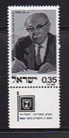ISRAEL, 1975, Unused Hinged Stamp(s), With Tab, Zalman Shazar, SG611, Scannr. 17453 - Israel