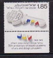 ISRAEL, 1976, Unused Hinged Stamp(s), With Tab, Arts Academy, SG626, Scannr. 17462 - Israel