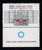 ISRAEL, 1978, Unused Hinged Stamp(s), With Tab, Medical Centre, SG734, Scannr. 17488 - Israel