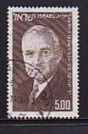 ISRAEL, 1975, Used Stamp(s), Without Tab, Harry S. Truman, SG595, Scannr. 17450 - Israel
