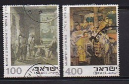ISRAEL, 1975, Used Stamp(s), Without Tab, Jewish Art, SG604=606, Scannr. 17457 2 Values Only - Israel