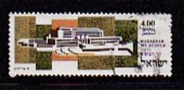 ISRAEL, 1975, Used Stamp(s), Without Tab, Hadassah, SG613, Scannr. 17458 - Israel