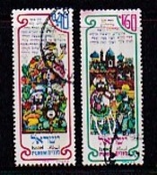 ISRAEL, 1976, Used Stamp(s), Without Tab, Purim's Festival, SG618=630, Scannr. 17464, 2 Values Only - Israel