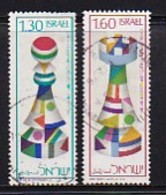 ISRAEL, 1976, Used Stamp(s), Without Tab, Chess Olympiad Haifa, SG646-647, Scannr. 17470 - Israel