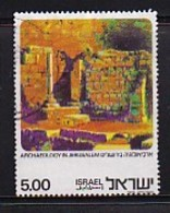 ISRAEL, 1976, Used Stamp(s), Without Tab, Archaeology, SG649, Scannr. 17471 - Israel